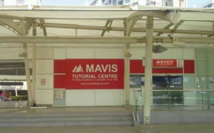 Mavis Tutorial Centre (Buangkok)