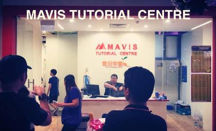 Mavis Tutorial Centre (Seletar Mall)