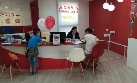 Mavis Tutorial Centre (Tampines 1)